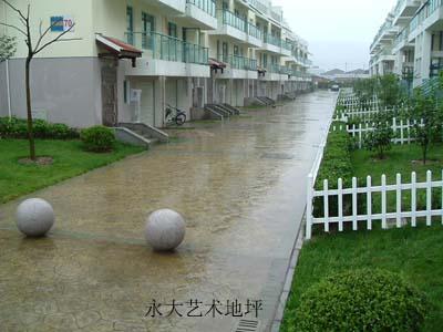 台州地坪处理有限公司