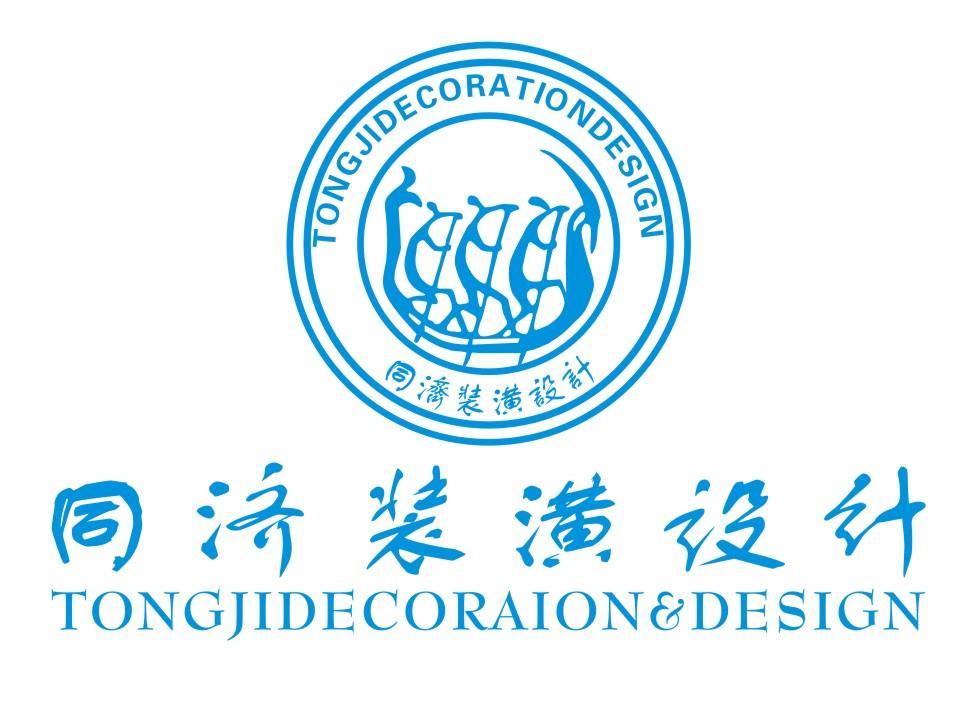台州同济建筑装潢有限公司